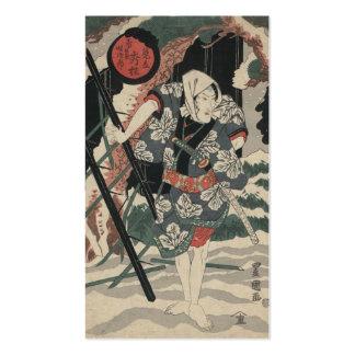Samurai in the Snow circa 1825 Business Card Template