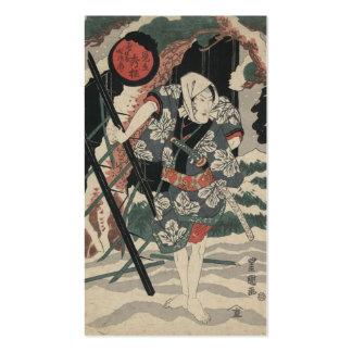Samurai in the Snow circa 1825 Business Card