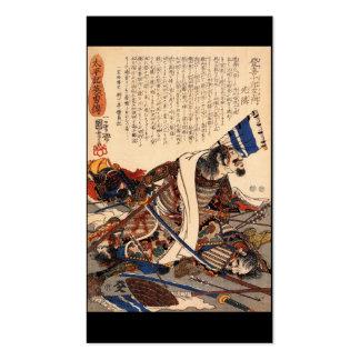 Samurai in War, circa 1800's Business Card Templates
