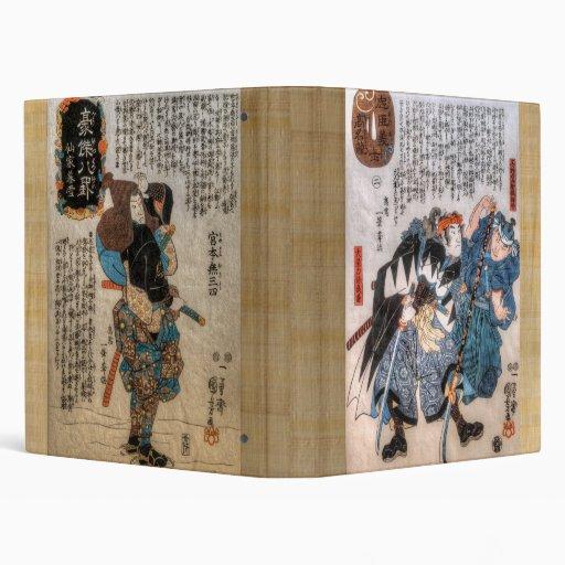 Samurai IV 3 Ring Binders