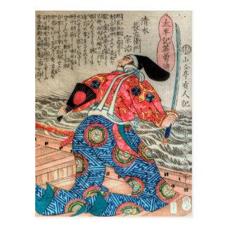Samurai IX Postcard