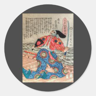 Samurai IX Classic Round Sticker
