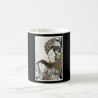 Samurai Japanese Art cup