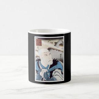 Samurai Japanese Art cup 1849 Painting