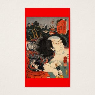 Samurai Japanese Painting c. 1800's Business Card