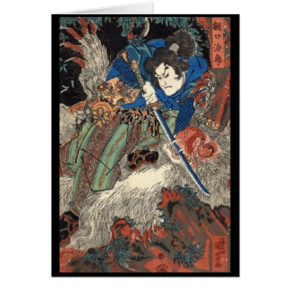 Samurai Japanese Painting c. 1800's Card