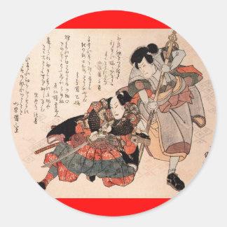 Samurai, Japanese Painting c. 1800's Classic Round Sticker