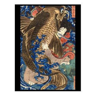 Samurai Japanese Painting c. 1800's Post Cards