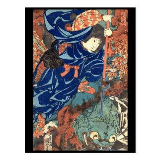 Samurai Japanese Painting c. 1800's Post Card