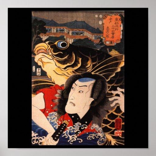 Samurai, Japanese Painting c. 1800's Poster