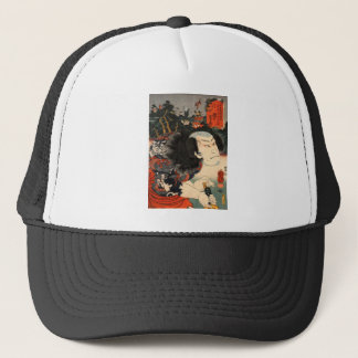 Samurai, Japanese Painting c. 1800's Trucker Hat