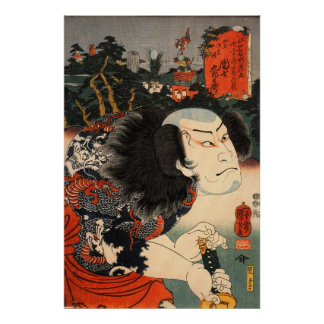Samurai japonés póster