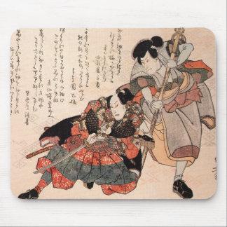 Samurai japonés que pinta C. 1800's Alfombrilla De Ratones