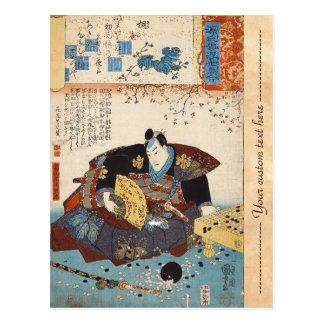 Samurai japonés Utagawa del ukiyo-e clásico del vi Postal