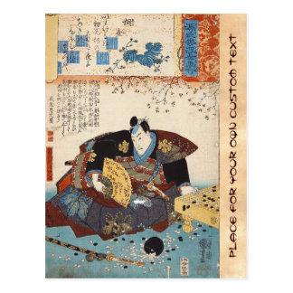 Samurai japonés Utagawa del ukiyo-e clásico del vi Postales