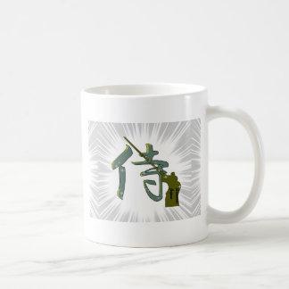 Samurai Kanji Mug