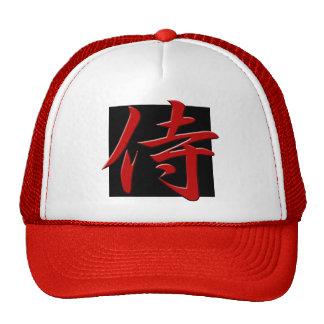 SAMURAI KANJI red black Trucker Hat
