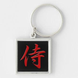 SAMURAI KANJI red black Silver-Colored Square Keychain