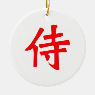 Samurai Kanji Red Ceramic Ornament