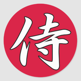 SAMURAI KANJI red Classic Round Sticker