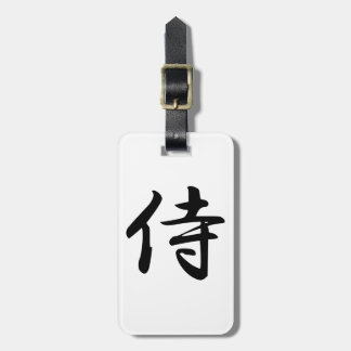 Samurai Kanji Symbol Bag Tag