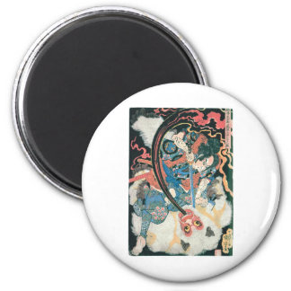 Samurai Killing a Demon, Ancient Japanese Painting 2 Inch Round Magnet
