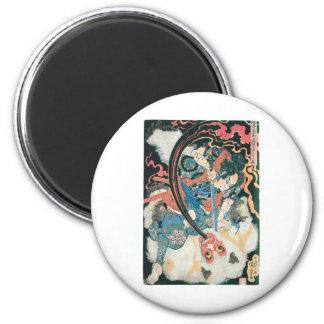 Samurai Killing a Demon, Ancient Japanese Painting Refrigerator Magnets