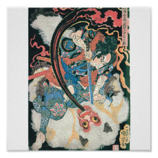 Samurai Killing a Demon, Ancient Japanese Painting Poster