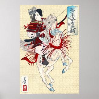 Samurai Lady Hangaku 1885 Print