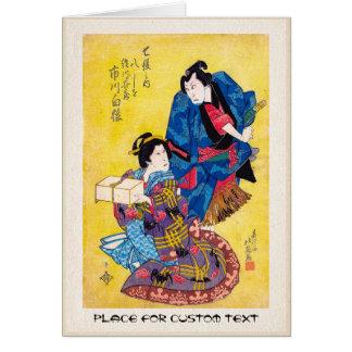 Samurai legendario japonés oriental fresco del tarjeta pequeña