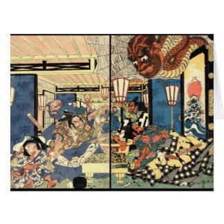 Samurai Minamoto Yorimitsu 1804 Card