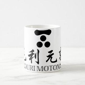 SAMURAI Mouri Motonari Taza De Café