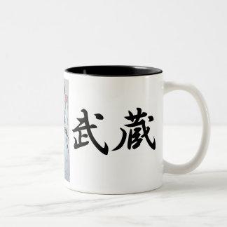 Samurai, Musashi Miyamoto (with a drawing) Coffee Mugs