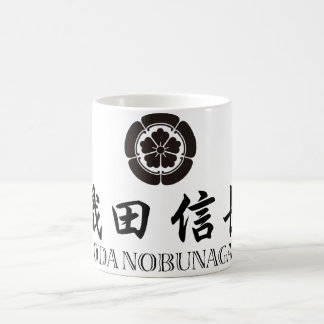 SAMURAI Oda Nobunaga Taza Clásica