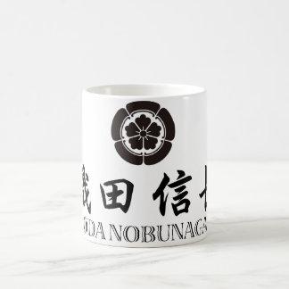 SAMURAI Oda Nobunaga Taza De Café