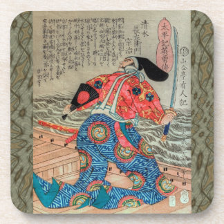Samurai Of Feudal Japan I Coaster