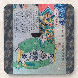 Samurai Of Feudal Japan II Beverage Coaster