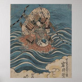 Samurai on Horseback circa 1830 Poster
