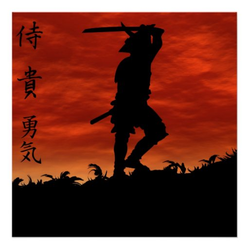 Samurai on the Hill Print