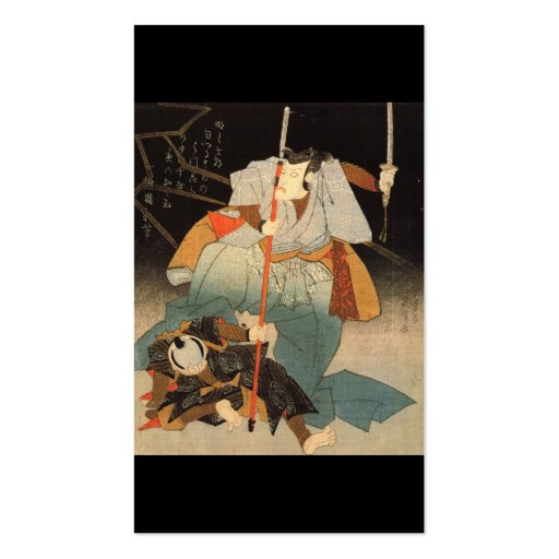Samurai Painting c. 1800's Double-Sided Standard Business Cards (Pack Of 100)