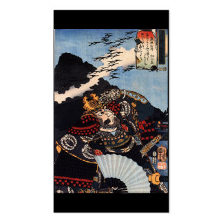 Samurai Painting, circa 1800's Business Card Templates