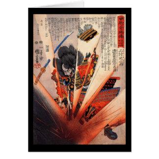 Samurai Painting, circa 1800's Card
