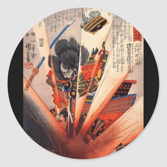 Samurai Painting, circa 1800's Classic Round Sticker