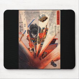 Samurai Painting, circa 1800's Mousepads