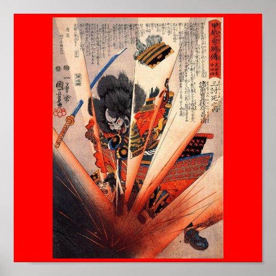Samurai Painting, circa 1800's Poster