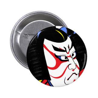 Samurai Pin Redondo De 2 Pulgadas
