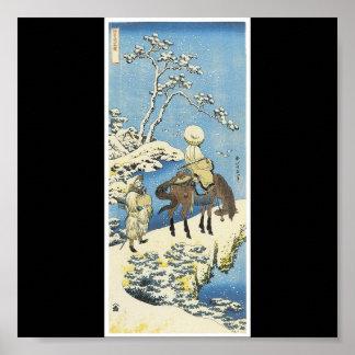 Samurai, Poster of Japanese Painting c. 1833-34