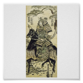 Samurai-Poster of Japanese painting c. late 1750's