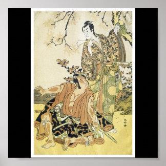 Samurai, Poster of Japanese painting c. mid 1780's