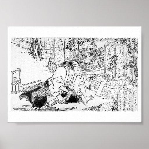 Samurai que confía Hara-Kiri Impresiones